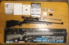 スーパー ライフル u10 ジュニア