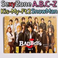 """Thumbnail of """"BAD BOYS J DVD レンタル落ち 全巻セット! 中島健人 岩本照"""""""