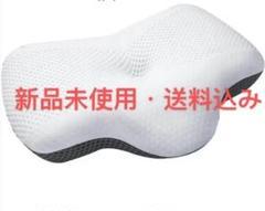 "Thumbnail of ""枕 低反発 中空設計 頭・肩をやさしく支える 肩がラク 二つ高さ調整可能"""