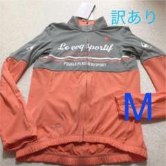 "Thumbnail of ""ルコック  スポルティフ レディース サイクルジャージ M"""