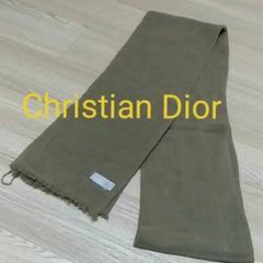 "Thumbnail of ""Christian Dior ストール マフラー"""