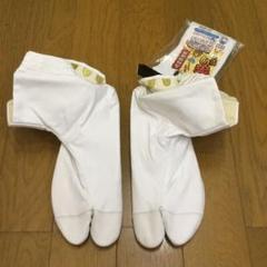 """Thumbnail of """"祭り 地下足袋 力王 7枚コハゼ 25.0㎝ 女性 大人用 白 新品 靴下付き"""""""