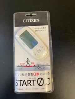 """Thumbnail of """"シチズン CITIZEN 万歩計 TWT512 デジタル 歩数計"""""""