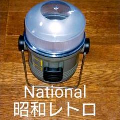 "Thumbnail of ""National(Precision)ランタン&ライト 昭和レトロ 単1電池"""