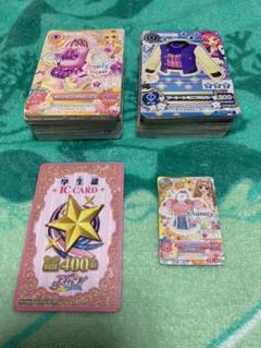 "Thumbnail of ""アイカツ カード 学生証ICカード まとめ売り"""