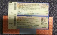 "Thumbnail of ""大ベルセルク展~三浦建太郎画業32年の軌跡~チケット"""