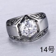 "Thumbnail of ""シルバーリング ヴィンテージ ジルコン おしゃれ かわいい レディース 14号"""
