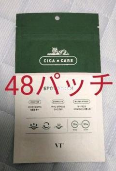 "Thumbnail of ""ニキビパッチ"""