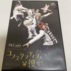 """Thumbnail of """"アルスマグナ DVD クロノステージ vol.01~コンスタンテ…"""""""