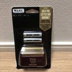 "Thumbnail of ""【新品】WAHL SHAVER SHAPER 替刃 #7031-100"""