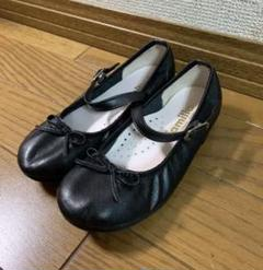"Thumbnail of ""ファミリア フォーマルシューズ 女の子 フォーマル靴 18センチ 黒"""