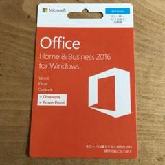 """Thumbnail of """"Microsoft Office Home&Business 2016"""""""
