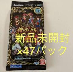 """Thumbnail of """"俺たちのキセキ バトルスピリッツトレーディングカード"""""""