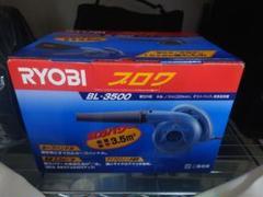 "Thumbnail of ""ブロアー リョービ(Ryobi) BL-3500 682706A[新品未使用]"""