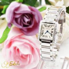 正規品 Cartier  タンクフランセーズSM  ダイヤベゼル  腕時計
