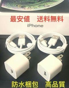 "Thumbnail of ""iPhone 充電 ライトニングケーブル1m cアダプター付き2セットTU8"""