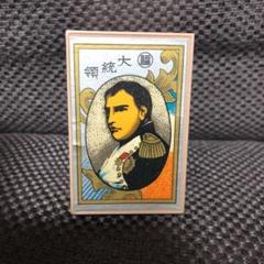 "Thumbnail of ""任天堂 花札 大統領"""