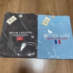 "Thumbnail of ""メンズ半袖Tシャツ 4L 2枚セット"""