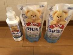 """Thumbnail of """"液体洗剤ファーファ"""""""