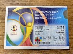 """Thumbnail of """"FIFA WORLD CUP 2002 チケット半券"""""""