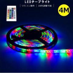 "Thumbnail of ""LEDテープライト4m USB 間接照明 インテリア"""