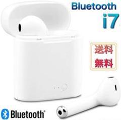 """Thumbnail of """"Bluetooth ホワイト i7 便利 人気 イヤフォン"""""""