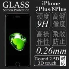 "Thumbnail of ""iPhone7plus iPhone8plus ガラスフィルム iPhone"""