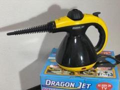"""Thumbnail of """"DRAGON JET ドラゴンジェット 加圧噴射方式 スチームクリーナー"""""""