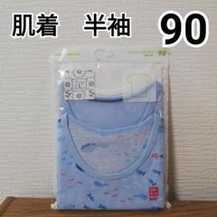 """Thumbnail of """"【ブルー90cm】【半袖】ユニクロ コットンメッシュインナーT"""""""