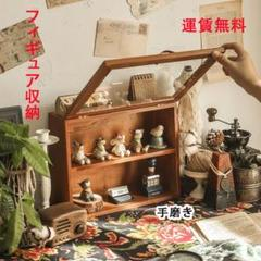 "Thumbnail of ""フィギュアショーケース、化粧品棚木質"""