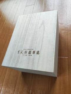 """Thumbnail of """"千疋屋総本店 贈答用 桐箱"""""""
