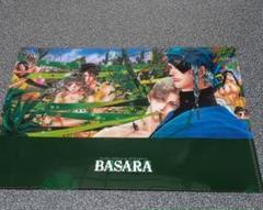 """Thumbnail of """"BASARA  田村由美"""""""