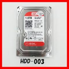 """Thumbnail of """"WD Red HDD 1TB 信頼性の高いNAS仕様 低発熱 【HDD003】"""""""