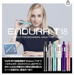 """Thumbnail of """"INNOKIN Endura T18 電子タバコ 電子たばこ"""""""