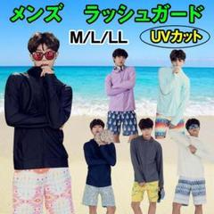 "Thumbnail of ""【新品 送料無料】 男女兼用 ラッシュガード UVカット UPF+50 無地"""