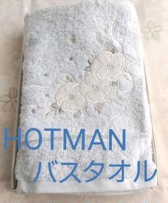 """Thumbnail of """"ホットマン  バスタオル1枚"""""""
