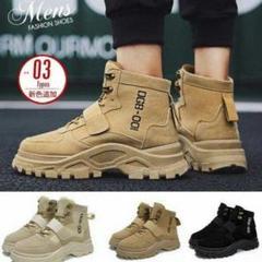 "Thumbnail of ""マーチンブーツ メンズ シューズ 靴 メンズファッション ショートブーツ ハq"""