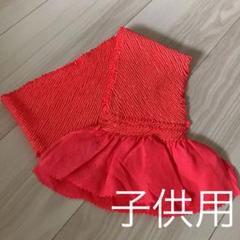"Thumbnail of ""子供総絞り帯揚げ☆新品"""