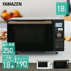 "Thumbnail of ""山善 YAMAZEN オーブンレンジ 18L ブラック YRP-F180V"""