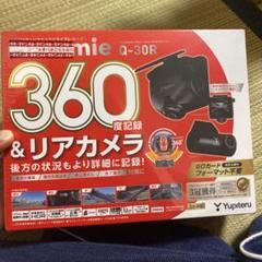 "Thumbnail of ""360&リアルカメラ ドライブレコーダー"""