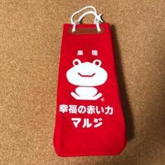 """Thumbnail of """"【中古】巣鴨 マルジ バッグ 千原ジュニア カエル 赤パン 幸運"""""""
