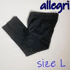 "Thumbnail of ""allegri  スーツ パンツ スラックス ウール100% キュプラ"""