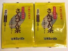 """Thumbnail of """"さんぴん茶 沖縄 ジャスミン ティーバッグ 2個 セット 人気"""""""