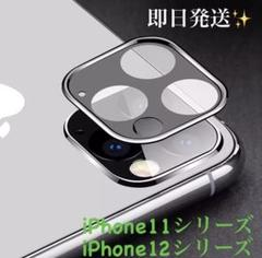 "Thumbnail of ""⭐️人気商品⭐️ カメラカバー レンズ保護 ガラスフィルム 全3色"""