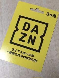 """Thumbnail of """"DAZN ダゾーン 3ヶ月 1499"""""""