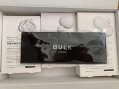 """Thumbnail of """"BULK  HOMME   3点セット+ヘアバンド"""""""