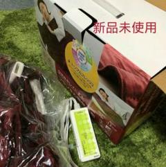 "Thumbnail of ""山善 電気毛布YAMAZEN YMK-TF43(R)"""