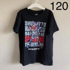 """Thumbnail of """"ユニクロ Tシャツ 120  仮面ライダービルド"""""""