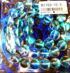 """Thumbnail of """"Luna Flash  AQUA blue  handmade parts"""""""