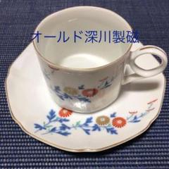"Thumbnail of ""*お値下げ オールド深川製磁のカップ&ソーサー*"""